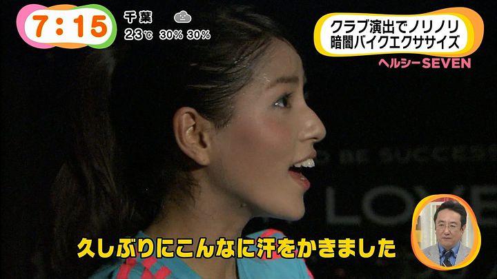 nagashima20141009_36.jpg