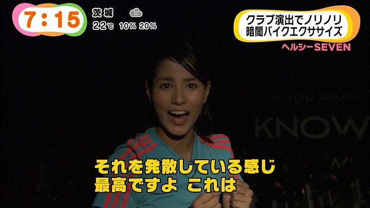 nagashima20141009_37.jpg
