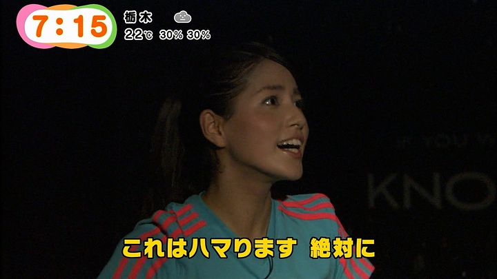 nagashima20141009_38.jpg
