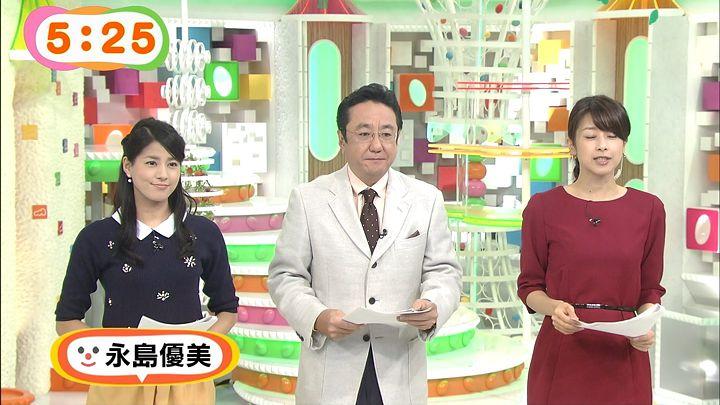 nagashima20141010_25.jpg