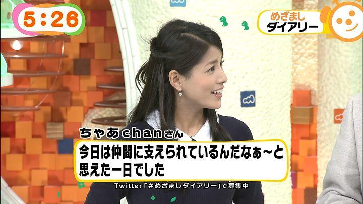 nagashima20141010_27.jpg