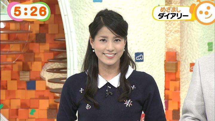 nagashima20141010_28.jpg
