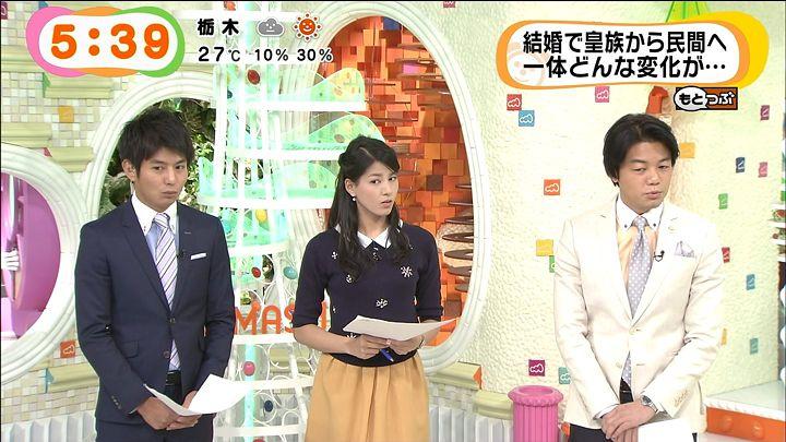 nagashima20141010_31.jpg