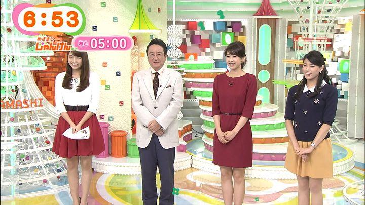 nagashima20141010_32.jpg