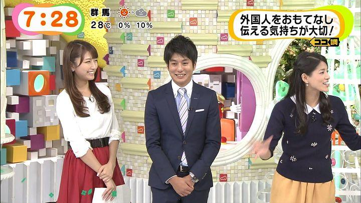 nagashima20141010_37.jpg
