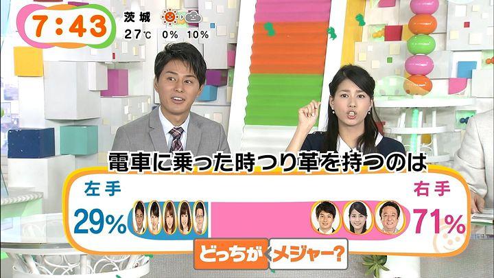nagashima20141010_38.jpg