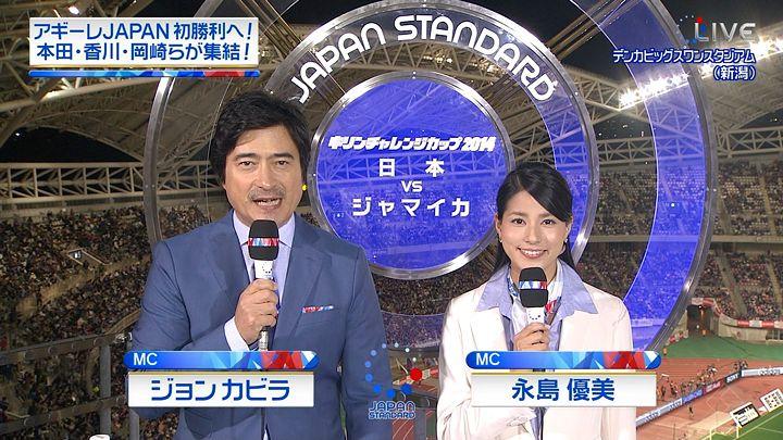 nagashima20141010_40.jpg