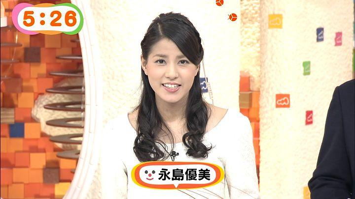 nagashima20141013_01.jpg