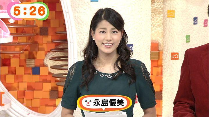 nagashima20141021_01.jpg
