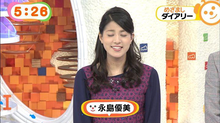 nagashima20141022_03.jpg