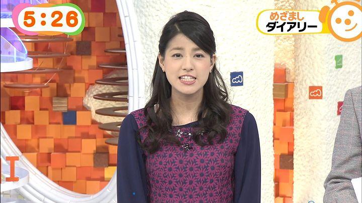nagashima20141022_04.jpg