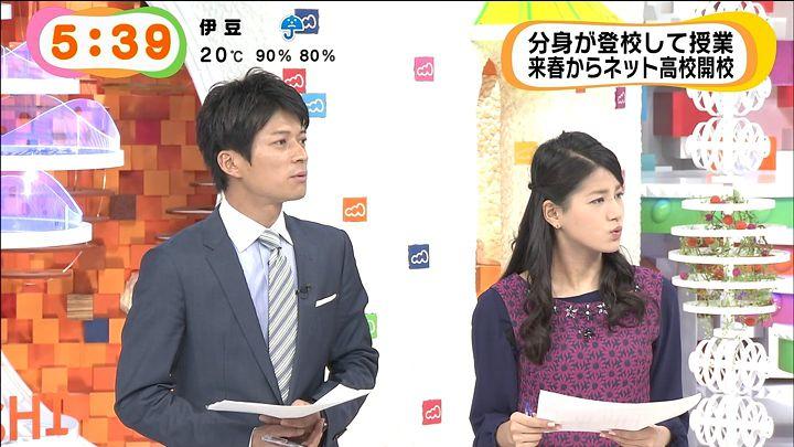 nagashima20141022_06.jpg