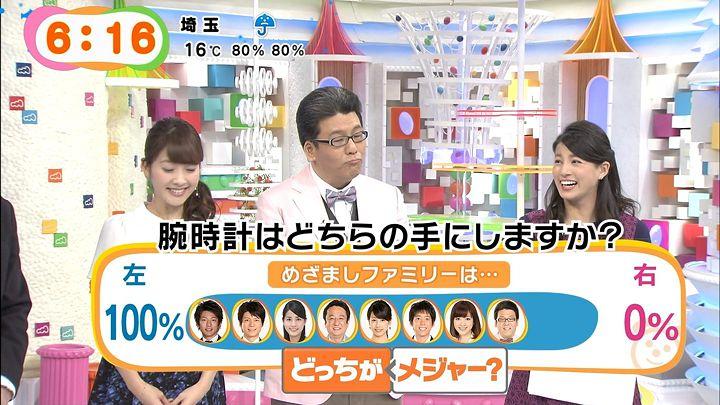 nagashima20141022_08.jpg