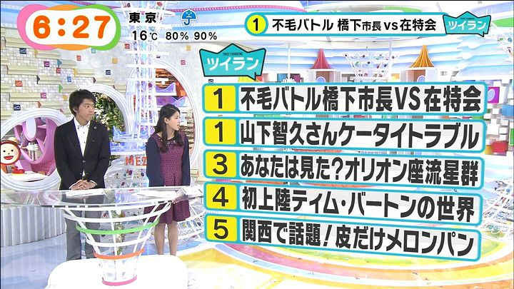 nagashima20141022_09.jpg
