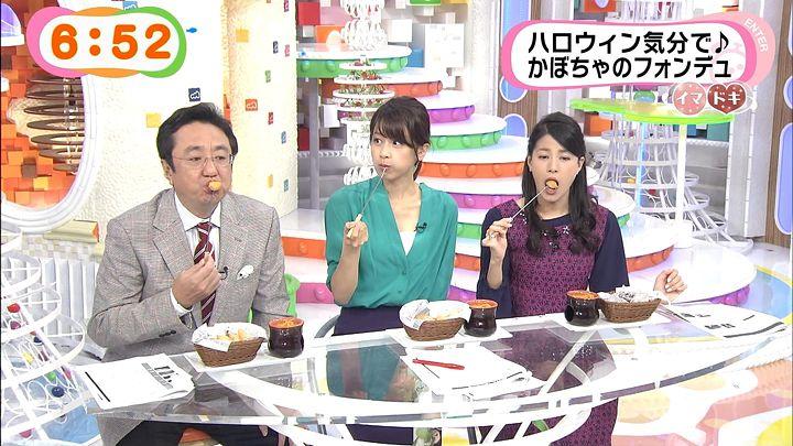 nagashima20141022_10.jpg