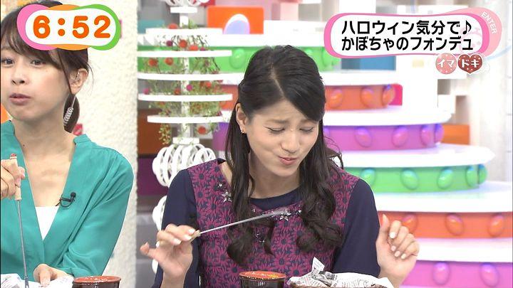 nagashima20141022_11.jpg