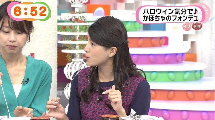 nagashima20141022_12.jpg