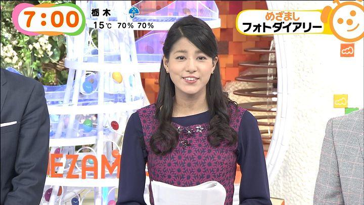nagashima20141022_14.jpg