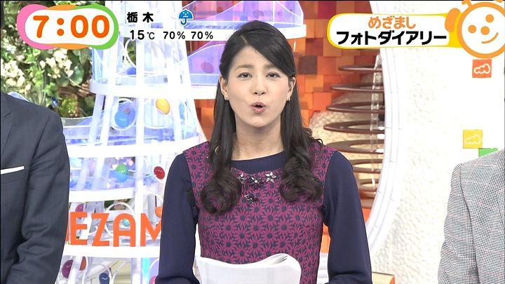 nagashima20141022_15.jpg