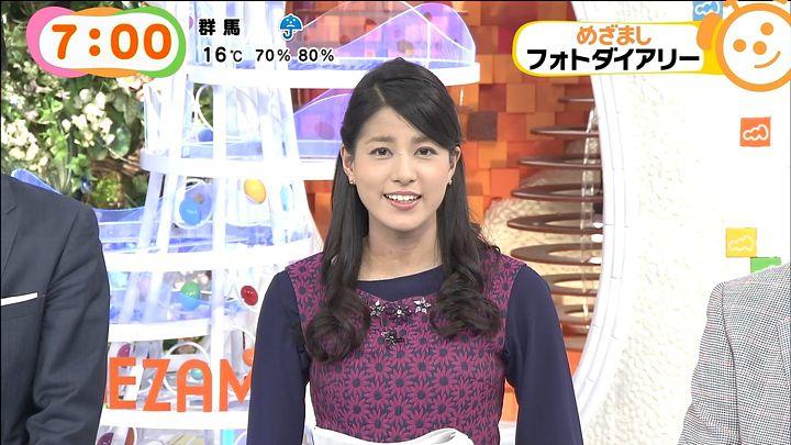 nagashima20141022_17.jpg