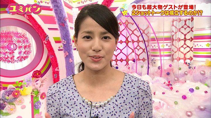 nagashima20141023_56.jpg
