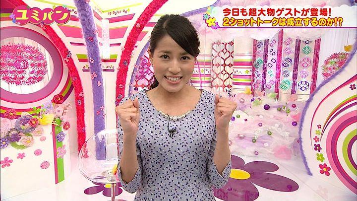 nagashima20141023_57.jpg