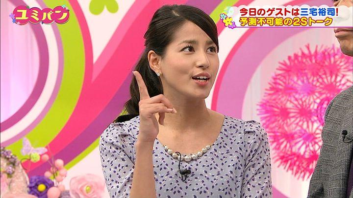 nagashima20141023_60.jpg
