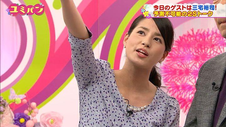 nagashima20141023_61.jpg