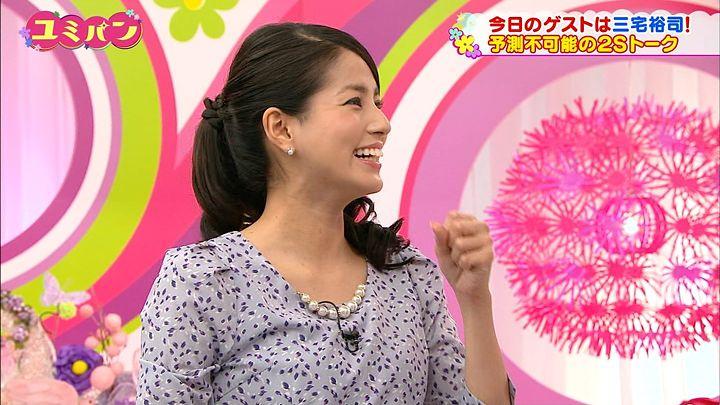nagashima20141023_63.jpg