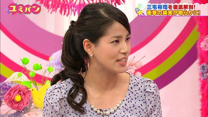 nagashima20141023_69.jpg