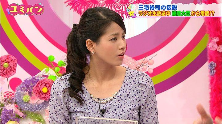 nagashima20141023_70.jpg