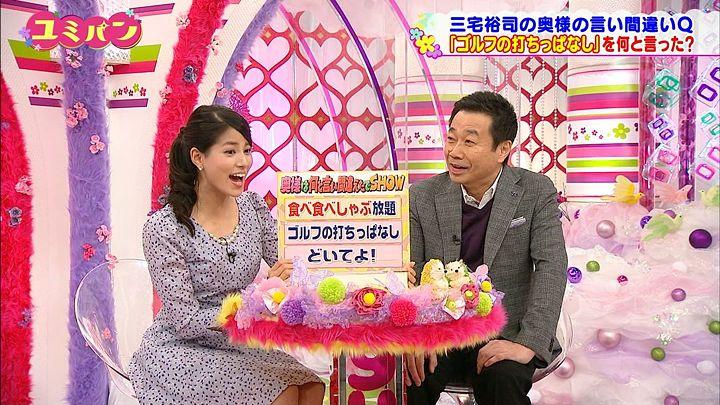 nagashima20141023_72.jpg