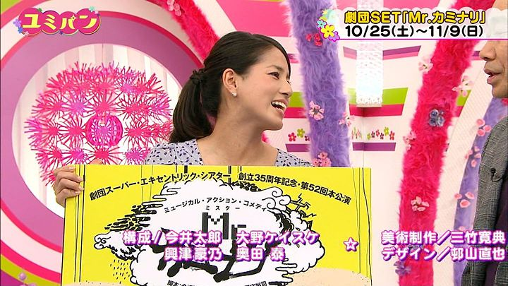 nagashima20141023_75.jpg