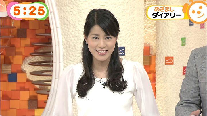 nagashima20141027_01.jpg