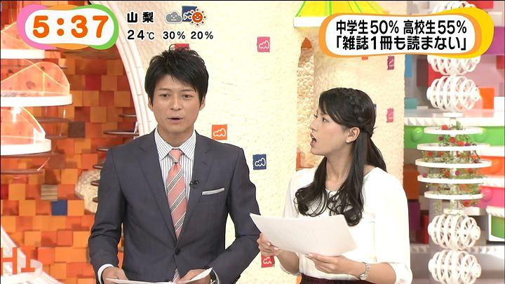 nagashima20141027_05.jpg