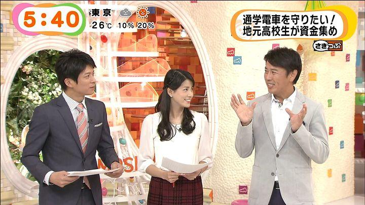nagashima20141027_06.jpg