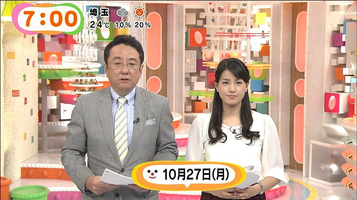nagashima20141027_08.jpg