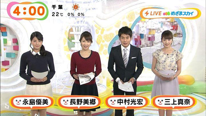 nagashima20141030_01.jpg