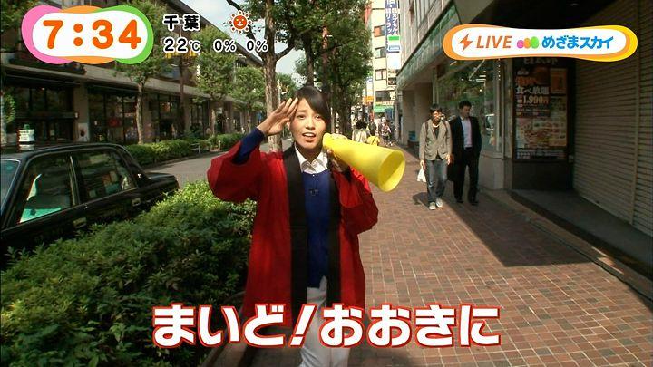 nagashima20141030_25.jpg