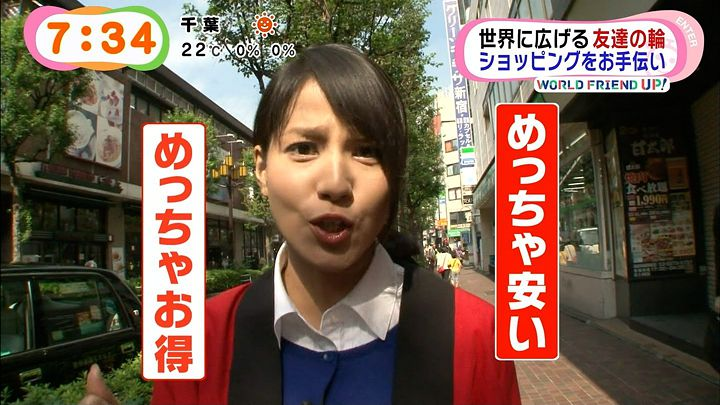 nagashima20141030_26.jpg