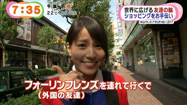 nagashima20141030_27.jpg