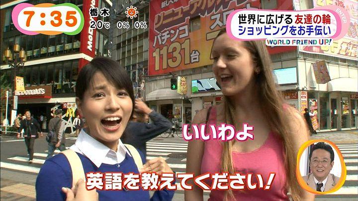 nagashima20141030_28.jpg