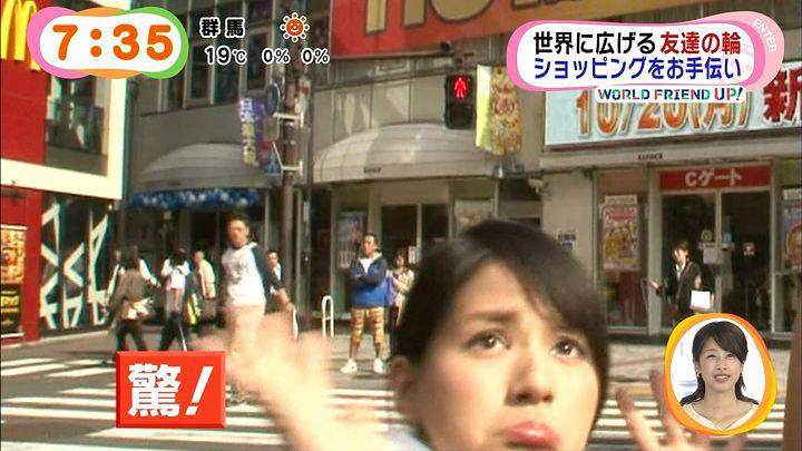 nagashima20141030_29.jpg