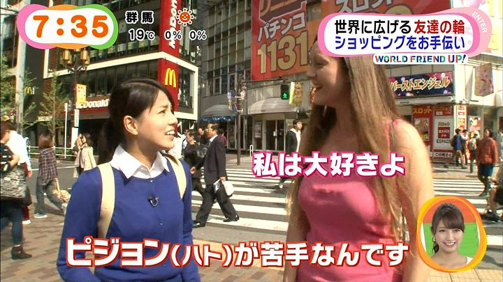 nagashima20141030_30.jpg