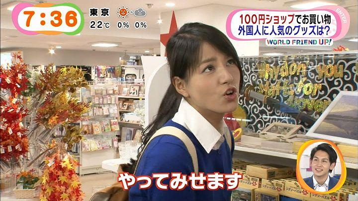 nagashima20141030_32.jpg