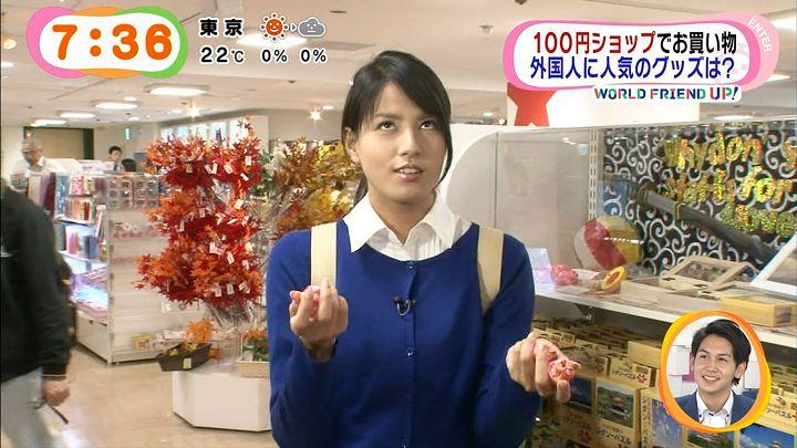 nagashima20141030_33.jpg
