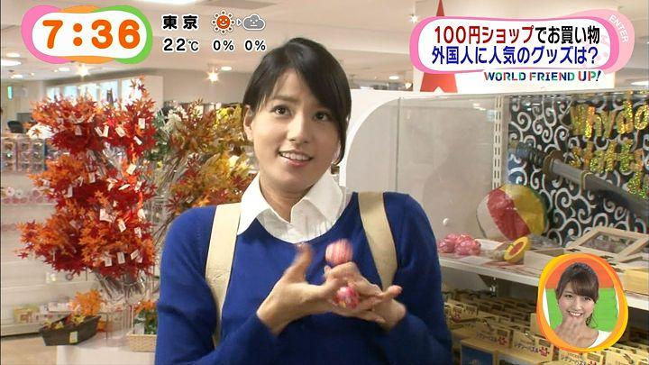 nagashima20141030_34.jpg