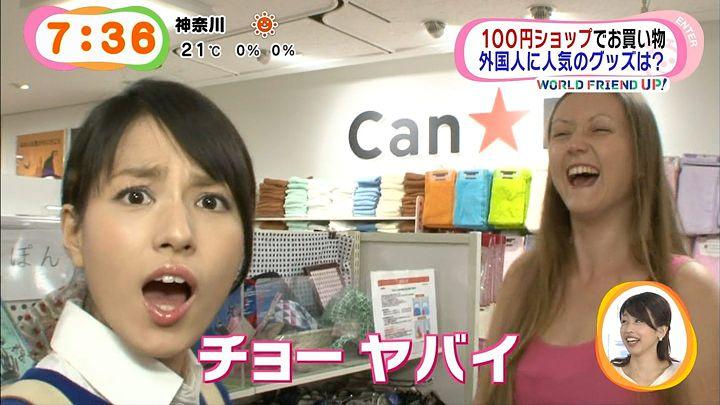 nagashima20141030_35.jpg
