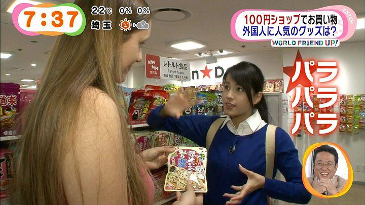 nagashima20141030_36.jpg