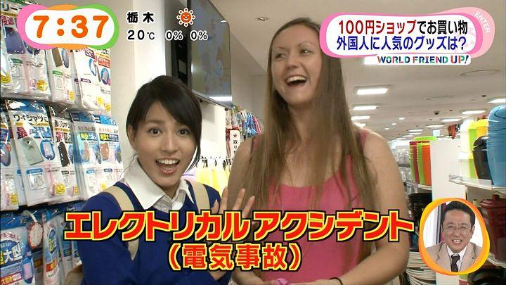nagashima20141030_39.jpg